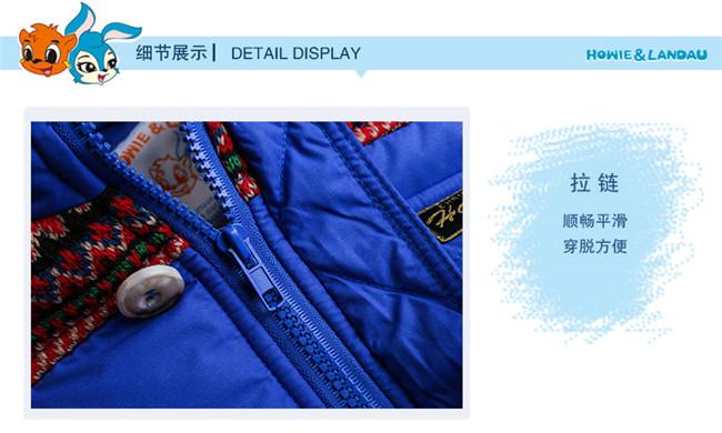 虹猫华人娱乐测速彩票官方网站男童棉衣加厚外套