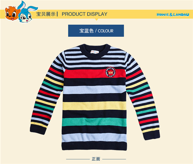 虹猫华人娱乐测速彩票官方网站男童秋冬装纯棉毛衣