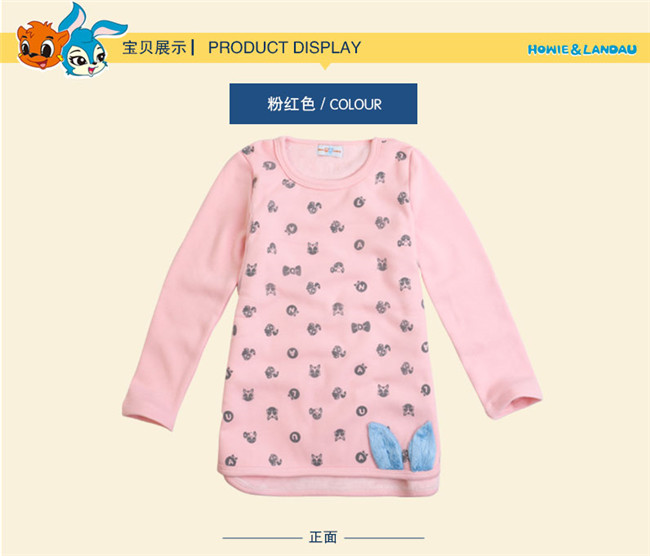 虹猫章鱼彩票安卓女童长袖T恤