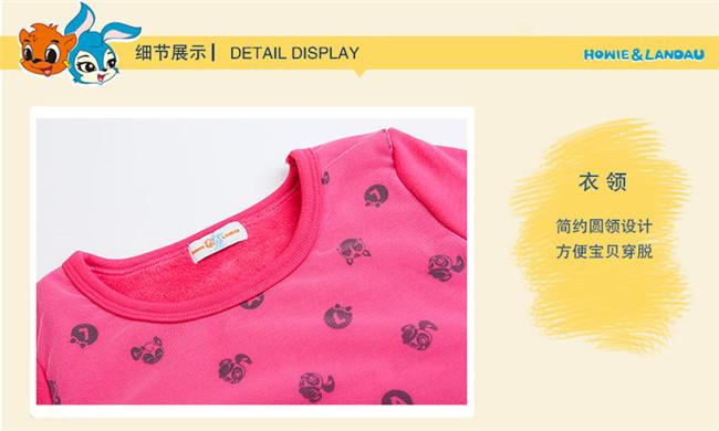 虹猫华人娱乐测速彩票官方网站女童长袖T恤中大童秋装打底衫